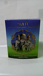 Чай Монастырский целебный, купить целебный монастырский чай
