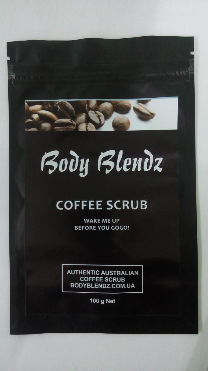 Body Blendz - кавовий скраб для тіла від целюліту і розтяжок (Боді Блендз)