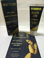 BEAUTY LINE - Маска для лица (Бьюти Лайн)