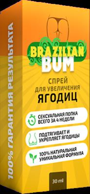 Brazilian Bum - Спрей для збільшення сідниць (Бразилиан Бум)
