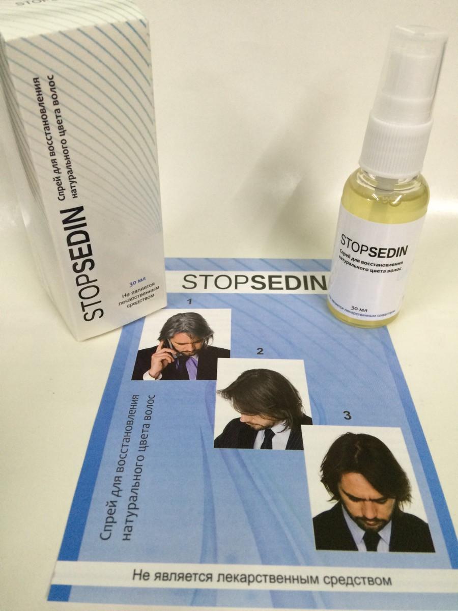 STOPSEDIN - спрей для восстановления натурального цвета волос (Стопседин), интернет-мага