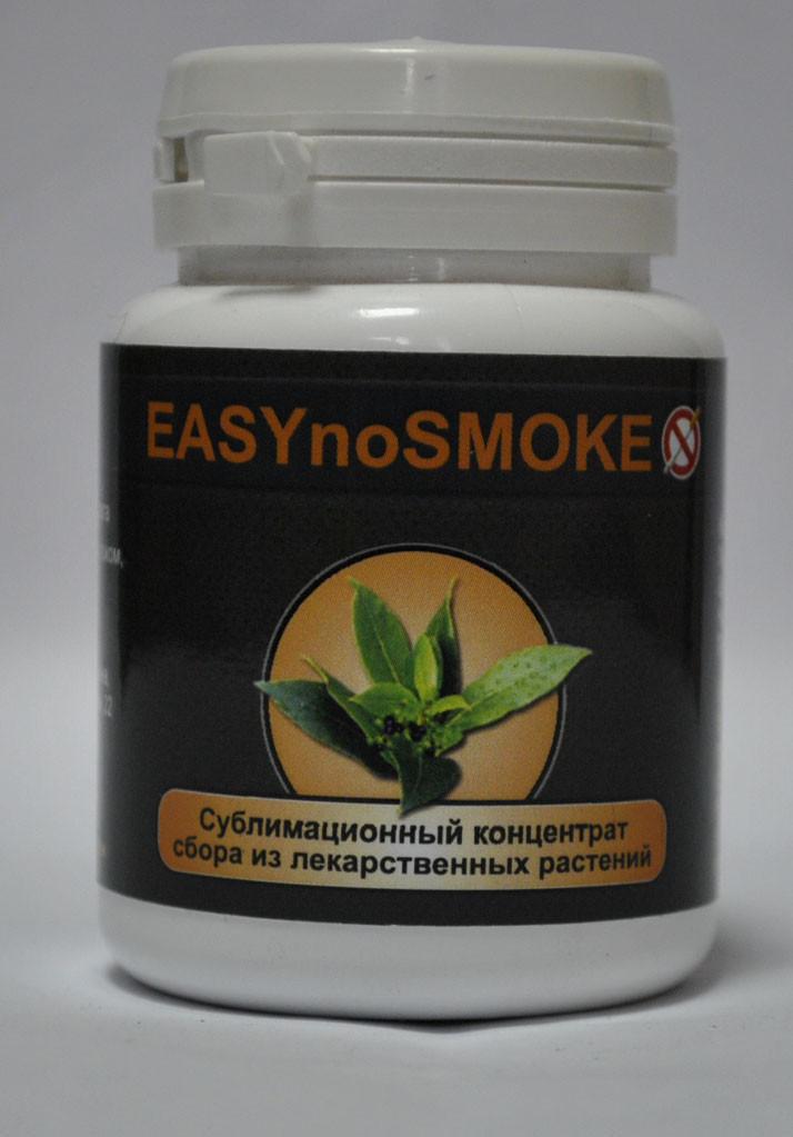 Easy No Smoke - Лікарський збір від куріння (порошок) (Ізі Але Смок), ізі смок, Easy No Smoke купити