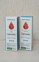 Гидронекс - комплекс от потливости (Концентрат и Спрей), Средство от гипергидроза, препарат гидронекс
