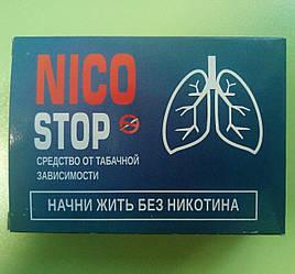 NicoStop - капсулы от курения (НикоСтоп), Купить NicoStop, nicostop отзывы, nicostop от курения