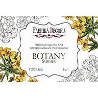Открытки для раскрашивания Botany summer, 8 шт, маркер, фото 1