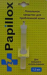 Papillox - средство от папиллом и бородавок (Папиллокс), Бородавки лечение, papillox цена