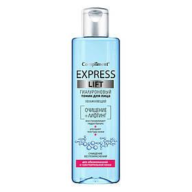 Гиалуроновый тоник для лица увлажняющий очищение + лифтинг Express Lift Compliment
