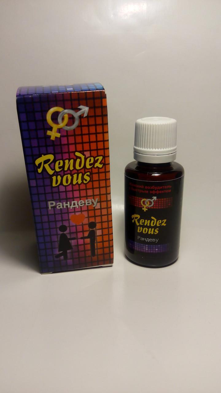 Збуджуючі краплі для жінок Rendez Vous / Рандеву