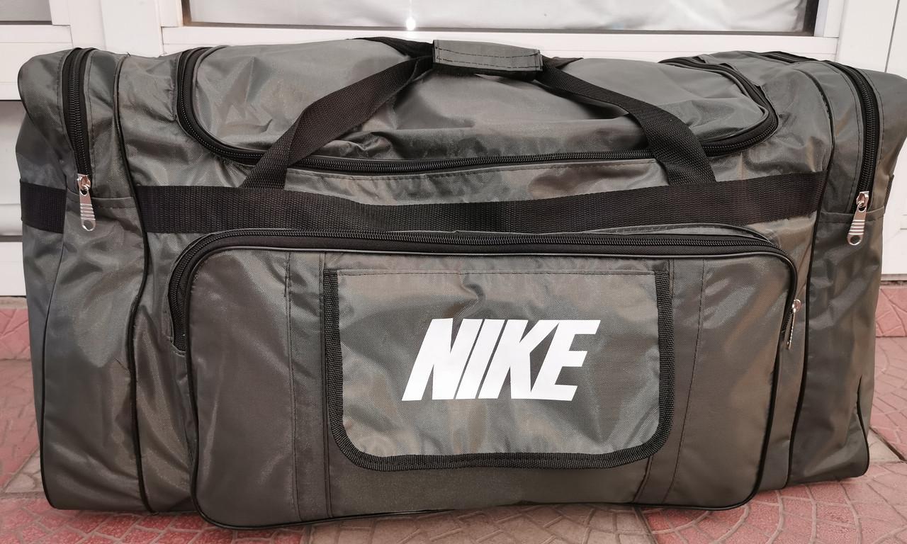 (40*79*33-Очень большой)Спортивная Дорожная сумка nike только оптом
