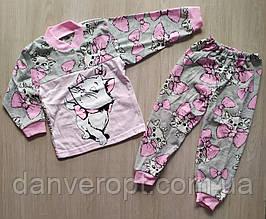 Пижама детская с ярким принтом на девочку 2-6 лет купить оптом со склада 7км Одесса