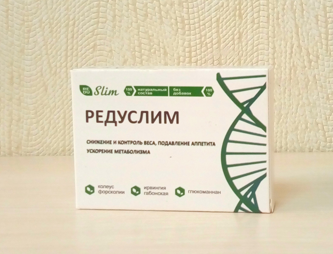 редуслим таблетки для похудения реальные ооо