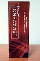 Крем от варикоза Lemavenol Active 75 мл