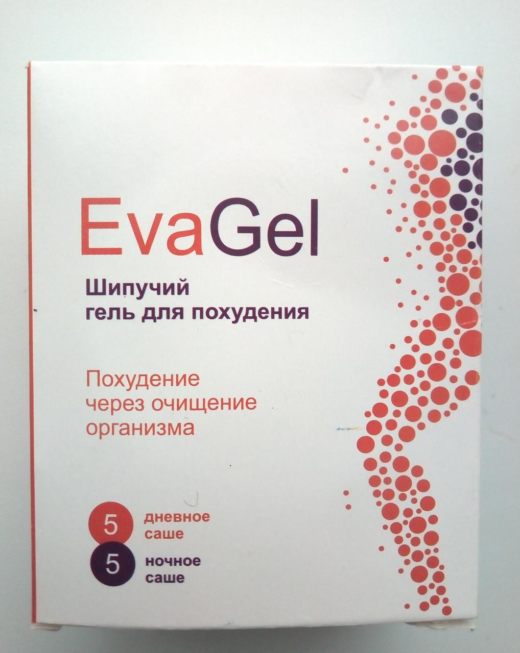 Шипучий гель для похудения Eva Gel (10 саше)