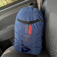Синий спортивный рюкзак для ноутбука Fila Фила