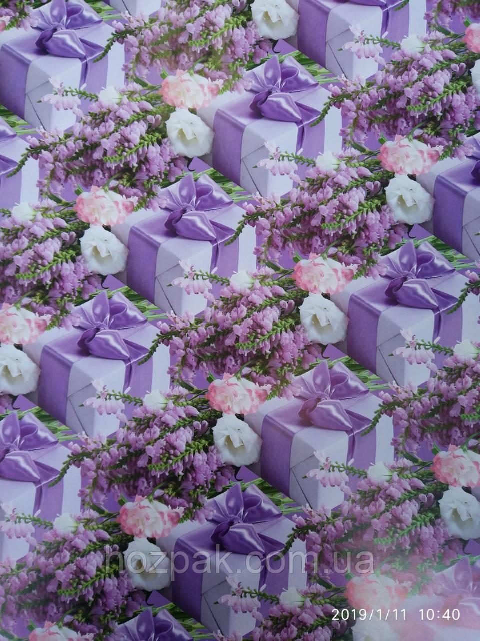 Подарочная бумага 70х100 Bum-041