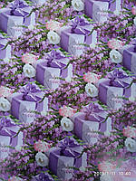 Подарунковий папір 70х100 Bum-041