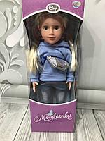 Большая кукла Софи говорящая