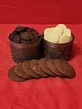 Шоколад молочний 30% Cargill 100 г Бельгійський в каллетах, фото 2