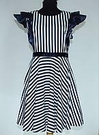 Платье р.36-44 Турция