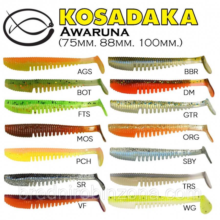 Виброхвост Kosadaka Awaruna 100 (5шт.)