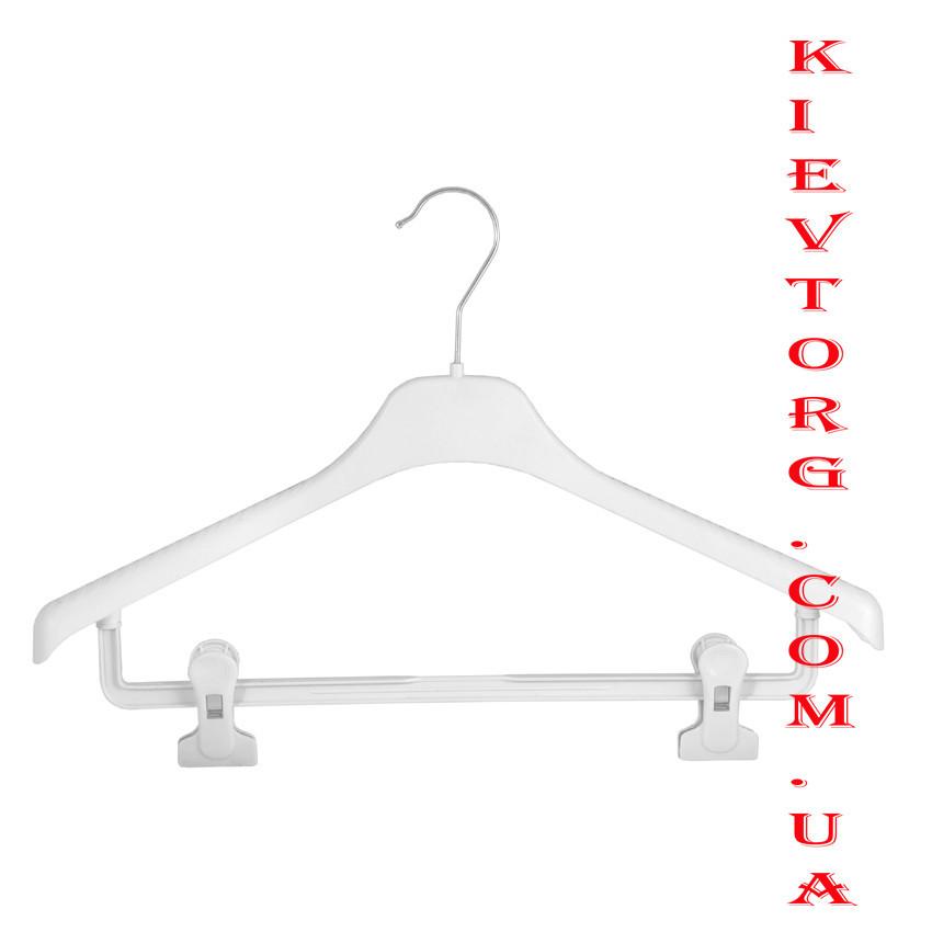 Плечики вешалки тремпеля белые пластиковые для одежды и костюмов с прищепками для брюк, 42 см
