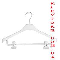 Плечики вешалки белые пластиковые костюмные с перекладиной и прищепками, 42 см