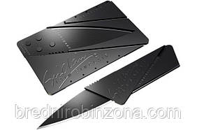 Нож кредитка Sinclair Cardsharp 2