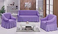 Чехол на диван и два кресла Турция Лиловый