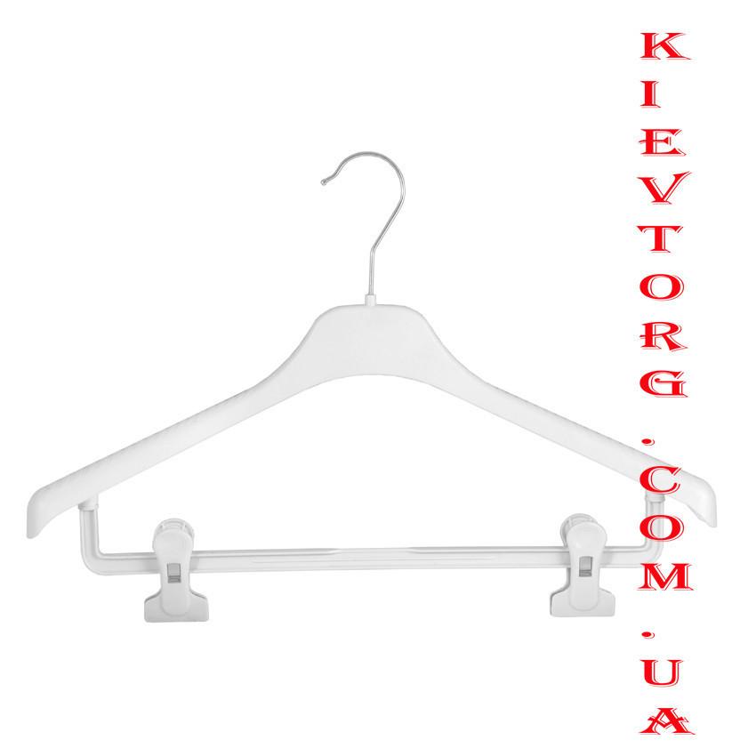 Плечики вешалки белые пластиковые костюмные с перекладиной и прищепками, 46 см