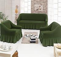 Чехол на диван и два кресла Турция Оливковый