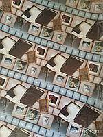 Подарочная бумага 70х100 Bum-055