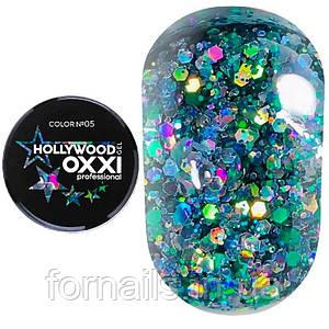 OXXI Glitter Gel Hollywood №05, 5 г