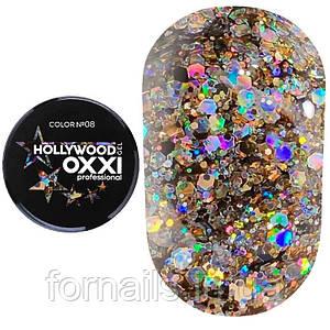 OXXI Glitter Gel Hollywood №08, 5 г