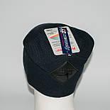 Мужская шапка Romax (код 00436), фото 2