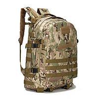 Рюкзак тактический Assault Backpack 3-Day 35L, фото 1