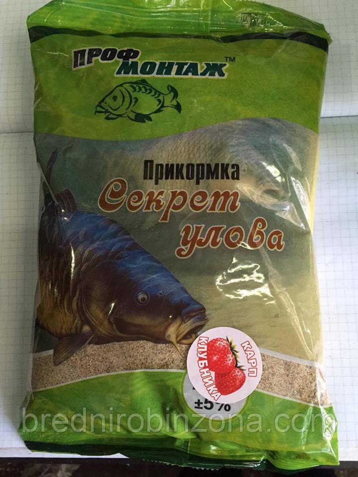 Прикормка Проф-монтаж Секрет улова клубника