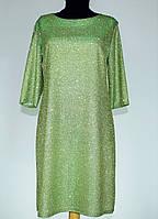 Платье женское,36-38 размер.