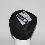 Мужская шапка Romax (код 00439), фото 2