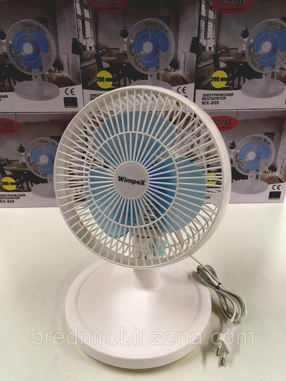 Вентилятор WimpeX WX909 45BT