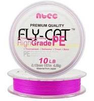 Шнур плетеный NTEC Fly Cat PINK (розовый) 135 m