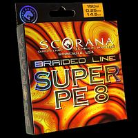 Шнур Scorana Super PE8 USA Orange