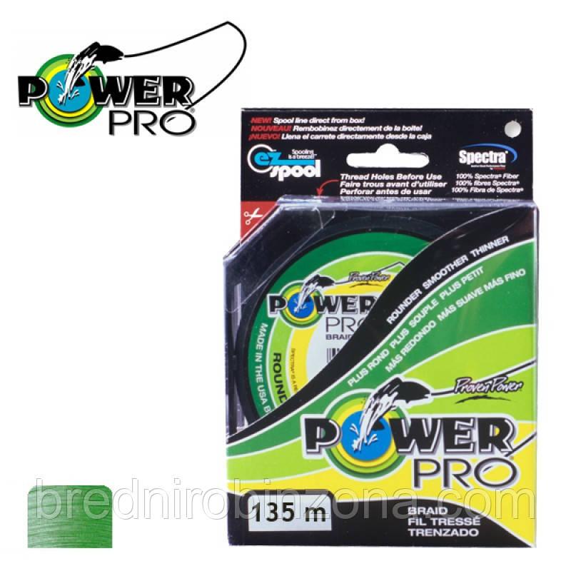 Плетенка Power Pro 135 м Китай