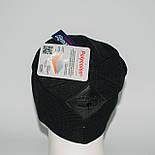Мужская шапка Romax (код 00443), фото 2