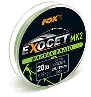 Плетенка Fox Exocet Marker Braid 0,18mm 300m 9,07kg Green