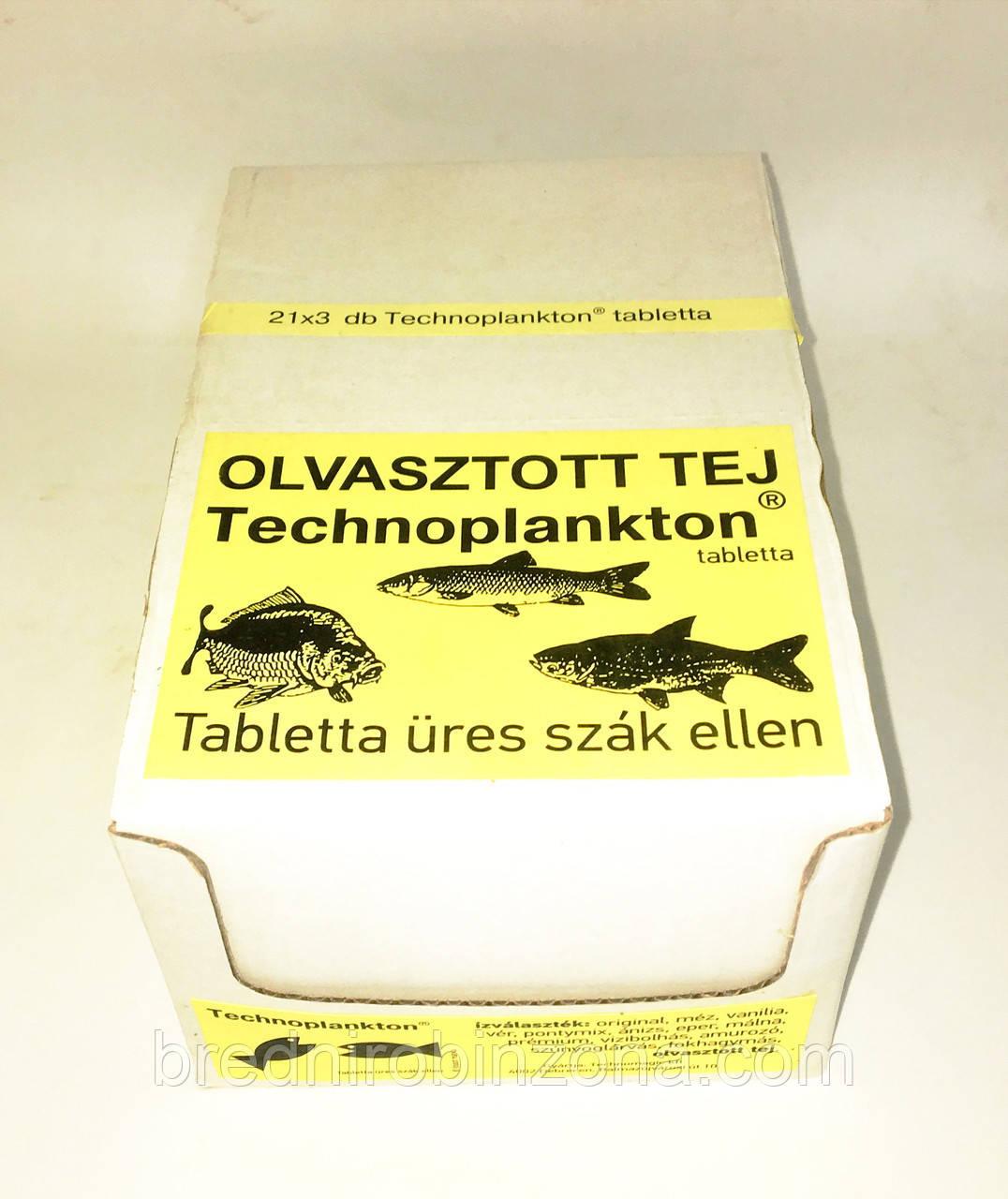 Технопланктон топленое молоко OLVASZTOTT  TEJ блок.