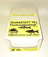 Технопланктон топленое молоко OLVASZTOTT  TEJ блок., фото 1