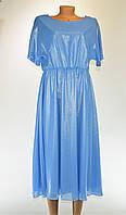 Нарядное платье размер 38-48 Турецкое
