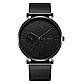 Наручные мужские часы с черным ремешком код 494, фото 2