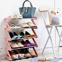 Полка стойка для хранения обуви Shoe Rack