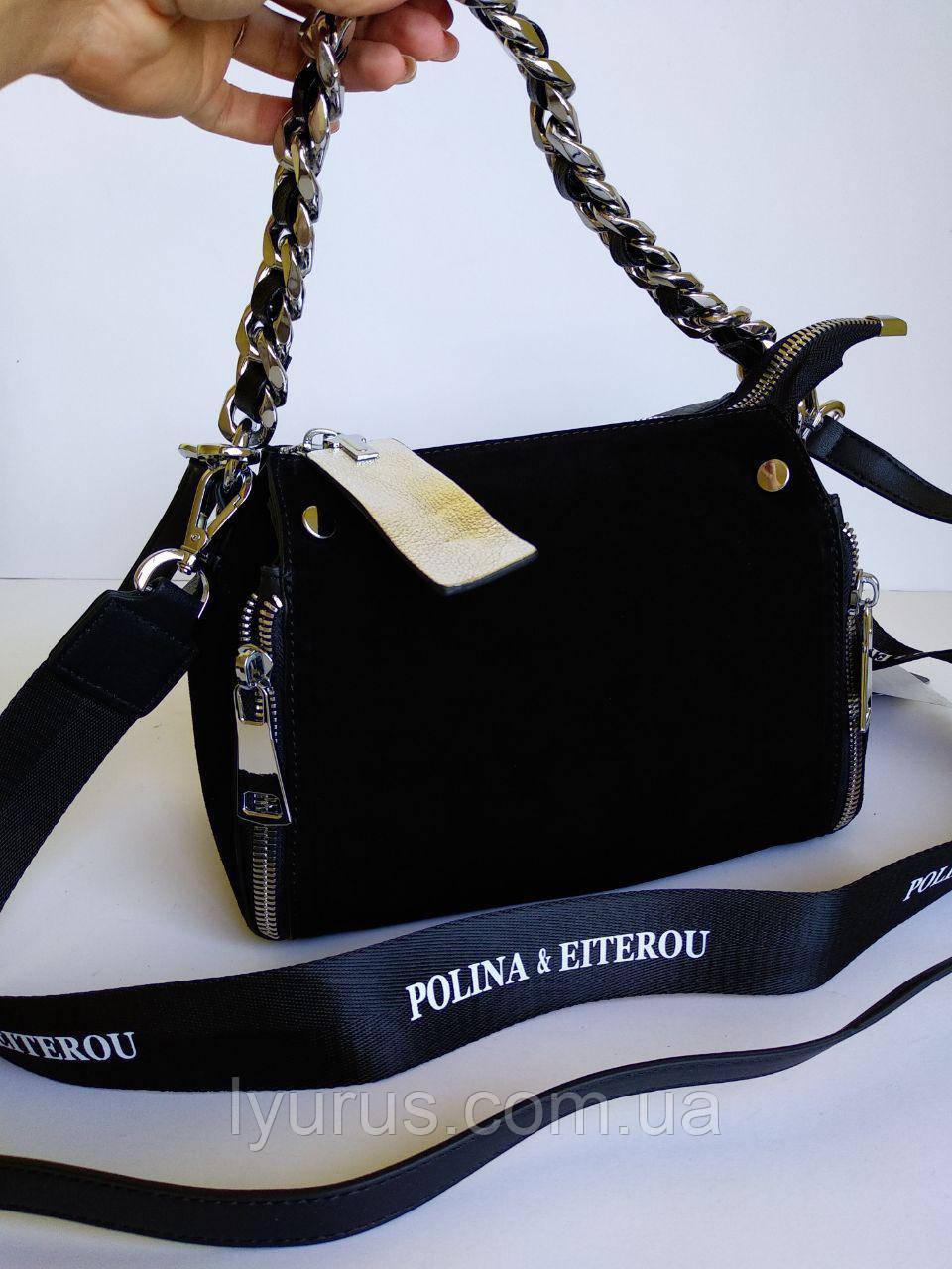 Сумка замшевая черная Polina & Eiterou